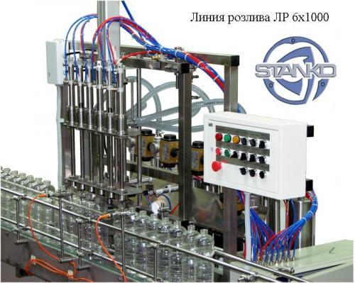 Жидкость для электронных сигарет в Подольске